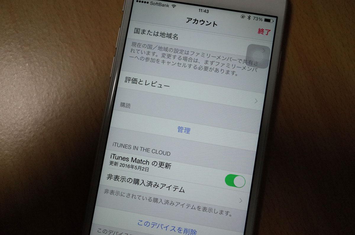 f:id:kazu-log:20150701115601j:plain