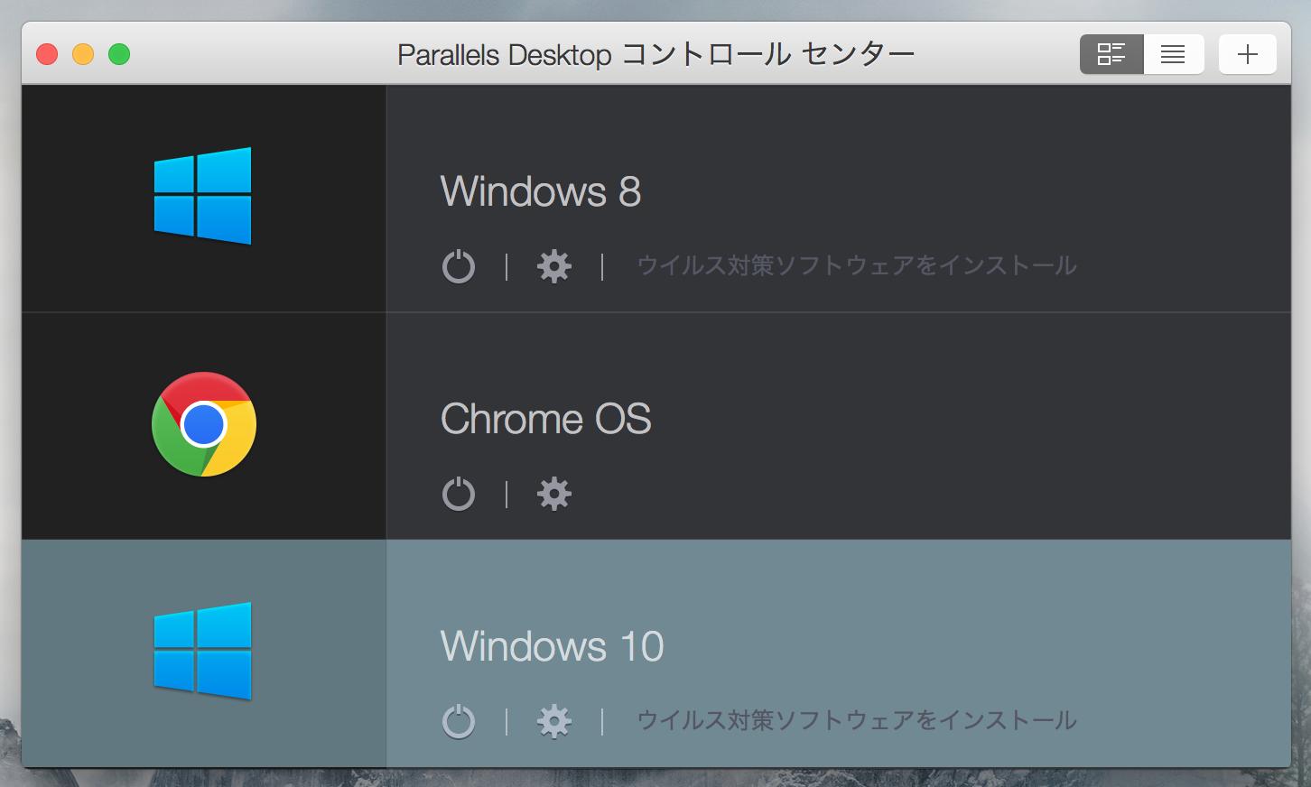 f:id:kazu-log:20150729101159p:plain