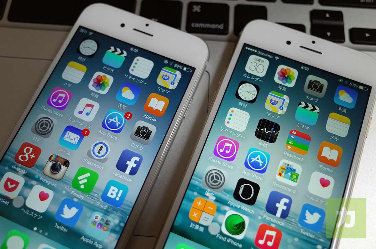 ドコモ版iPhone 6