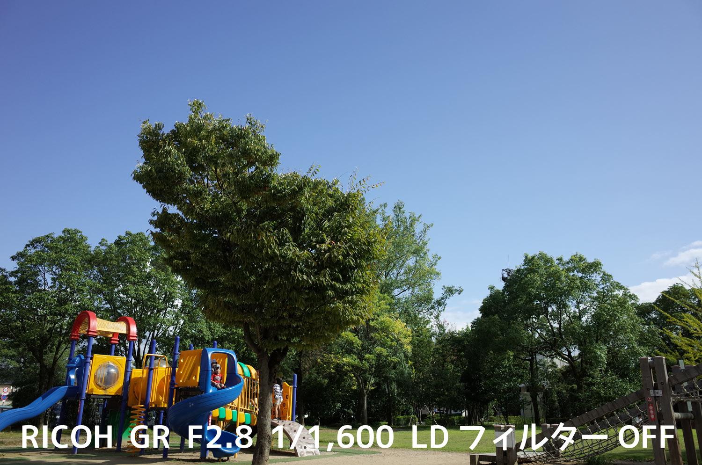 f:id:kazu-log:20150920165940j:plain