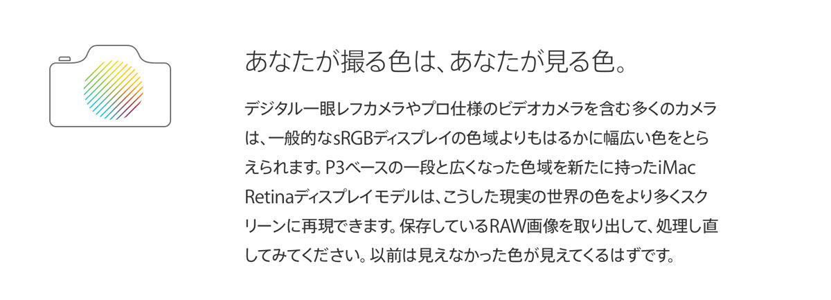f:id:kazu-log:20151014152001j:plain