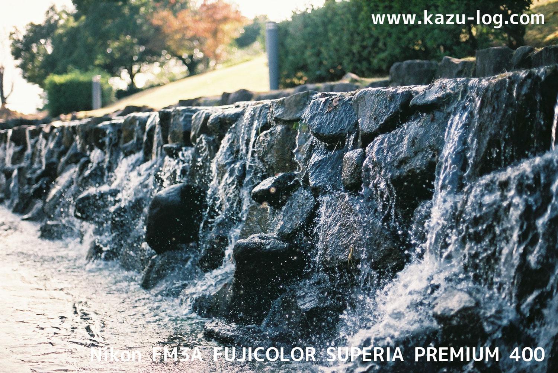 小さな滝(Nikon FM3A)