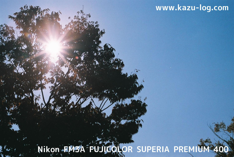 空と太陽(Nikon FM3A)