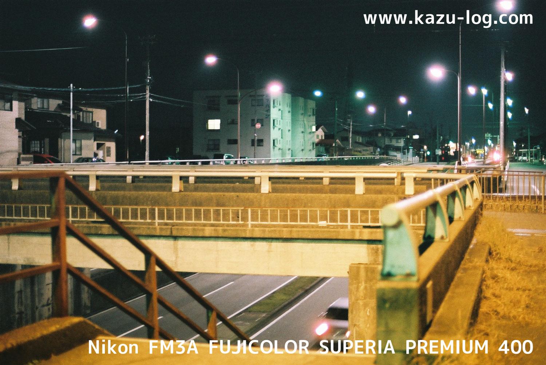 夜の道路(Nikon FM3A)