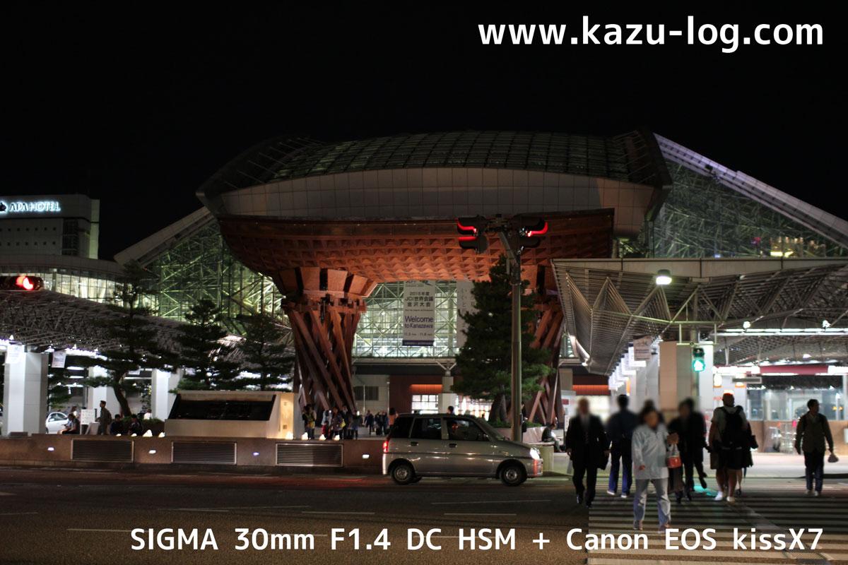 道路を挟んで撮影した金沢駅(SIGMA 30mm F1.4)