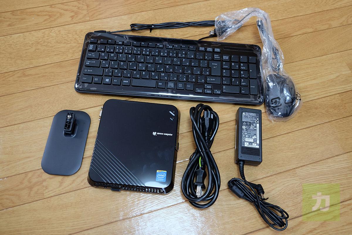マウスコンピューター Lm-mini