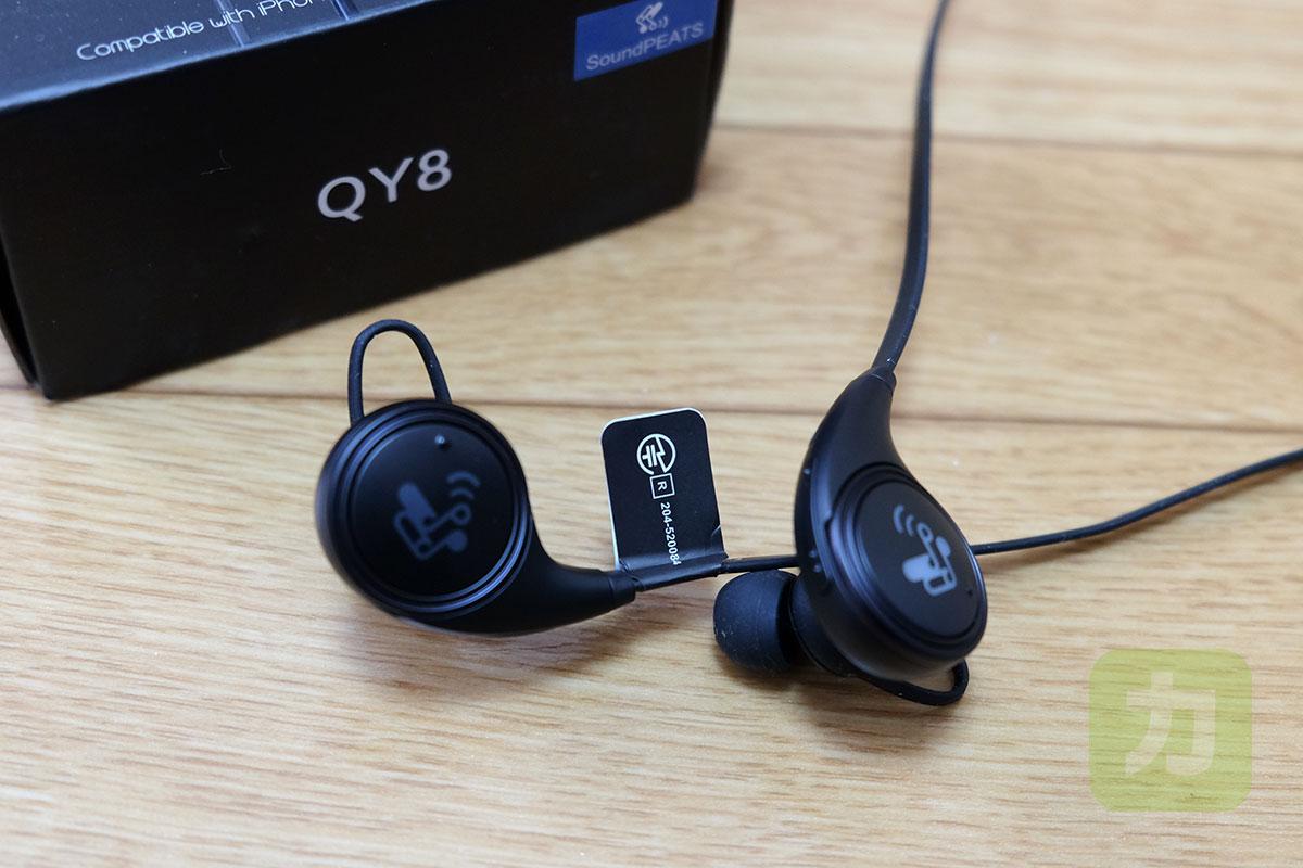 SoundPEATS QY8 デザイン