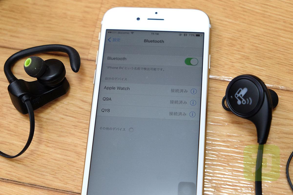 SoundPEATS QY8とQ9Aのペアリング
