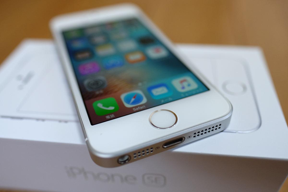 iPhone SE 指紋認証
