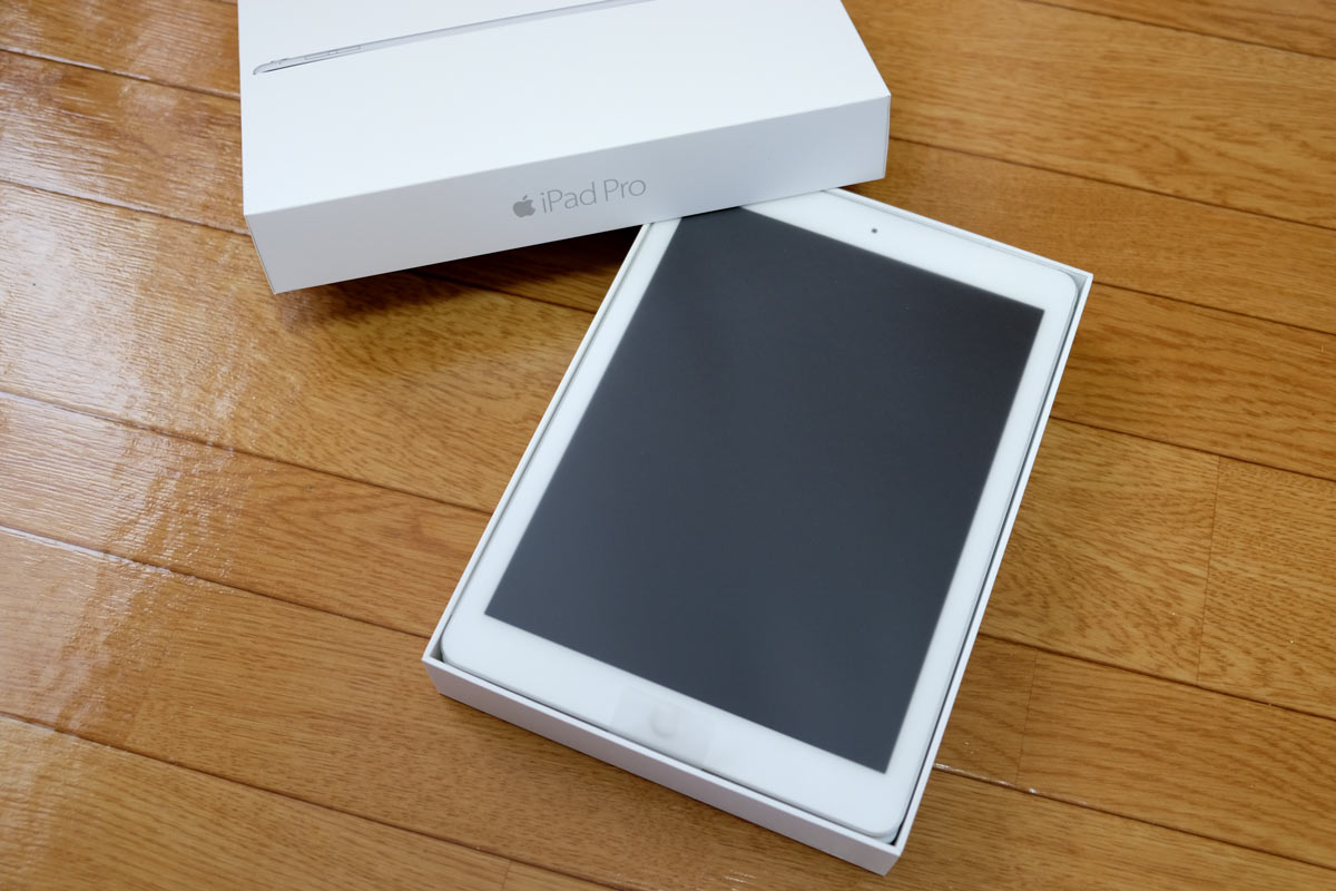 iPad Pro 9.7インチ梱包状態