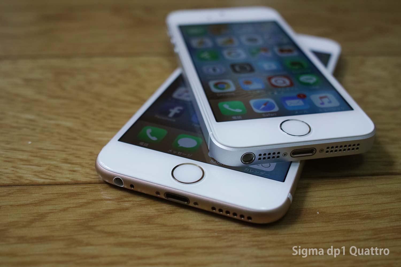 SIGMA dp1 Quattoro iPhone