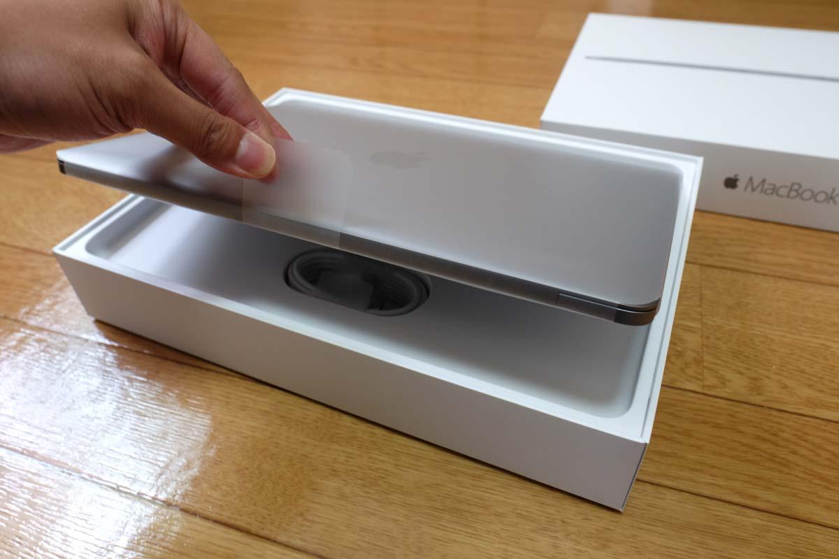 MacBook2016 本体の保護フィルム