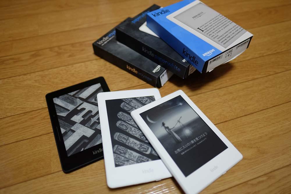 Kindle3兄弟