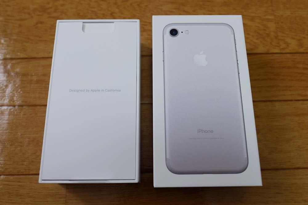 iPhone7 箱の構造