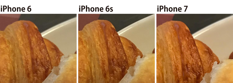 iPhone7 カメラの撮影比較 クロワッサン2