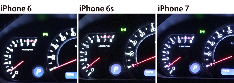 iPhone7 カメラの撮影比較 夜間撮影2
