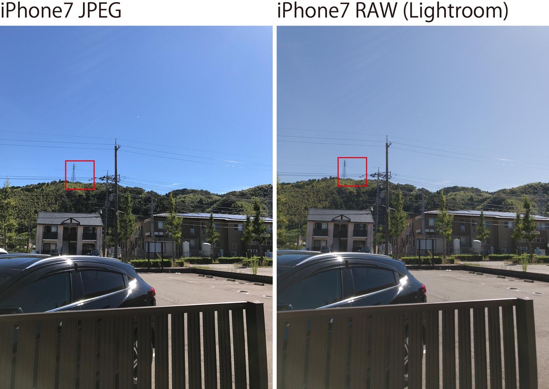 iPhone7 RAWとJPEGの画質違い①
