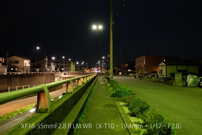 XF16-55 X-T10 夜道
