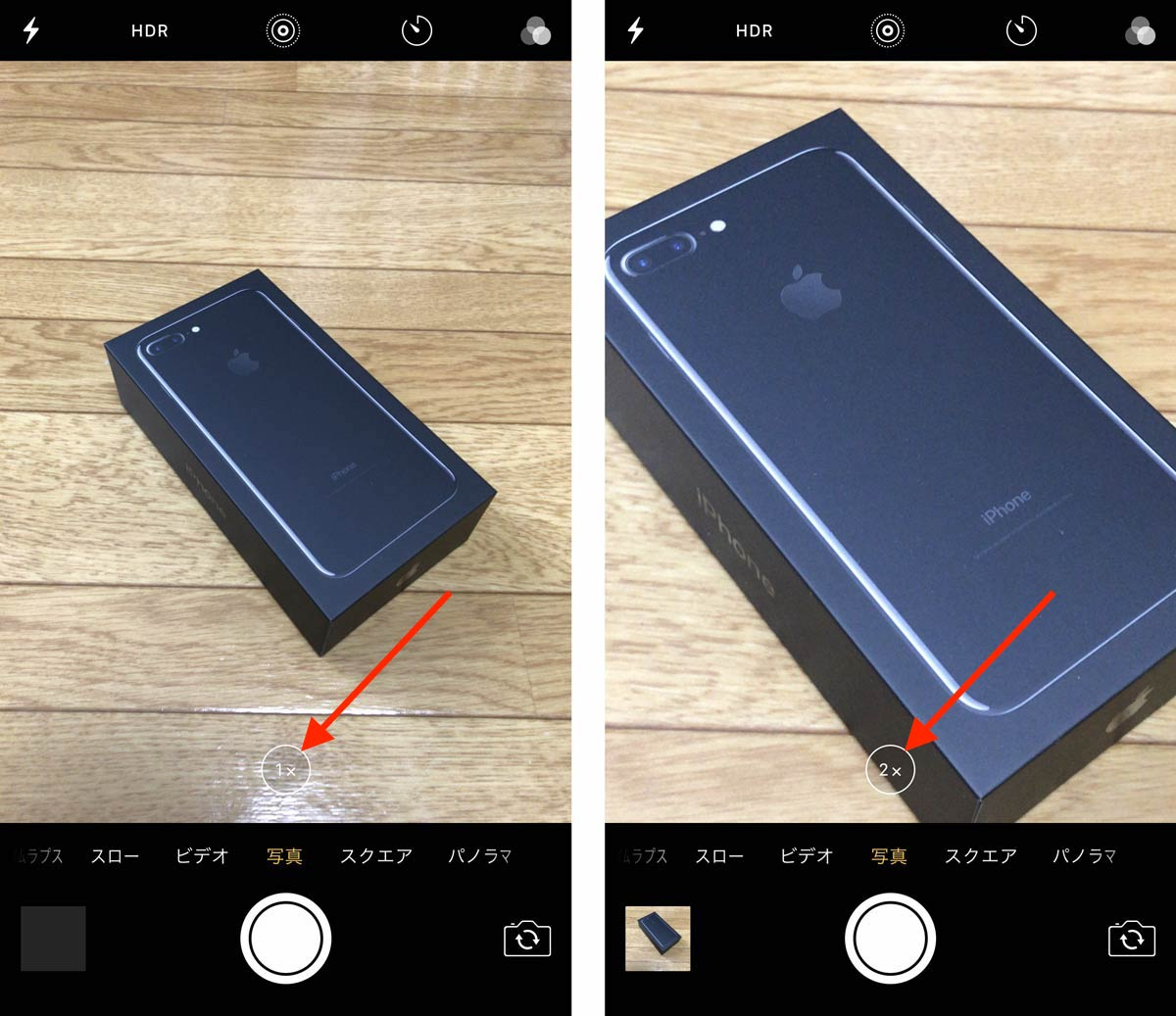 iPhone7 Plus ズーム機能