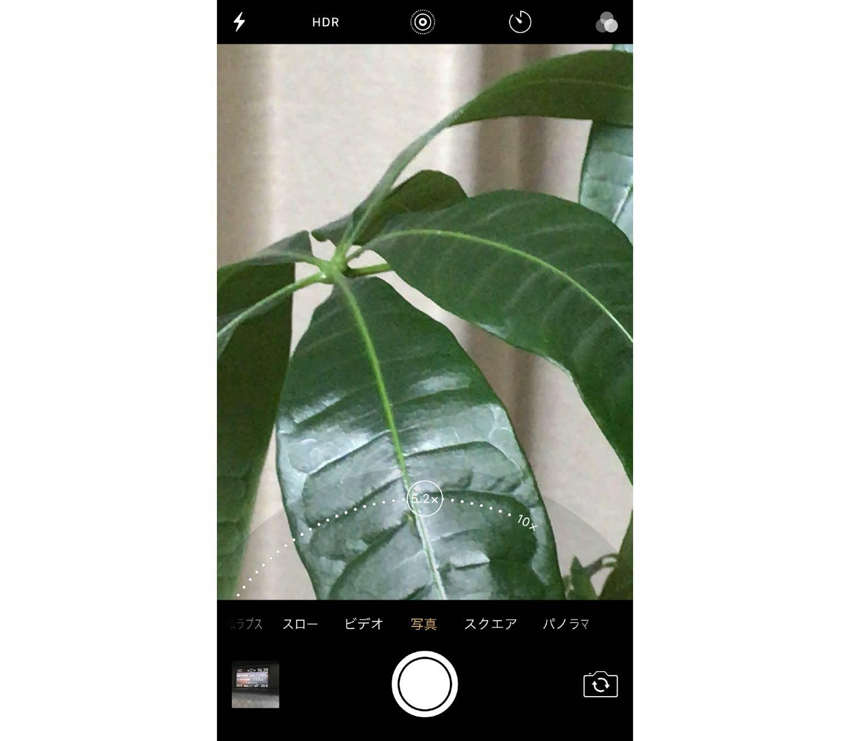 iPhone7 Plus ズーム機能のUI