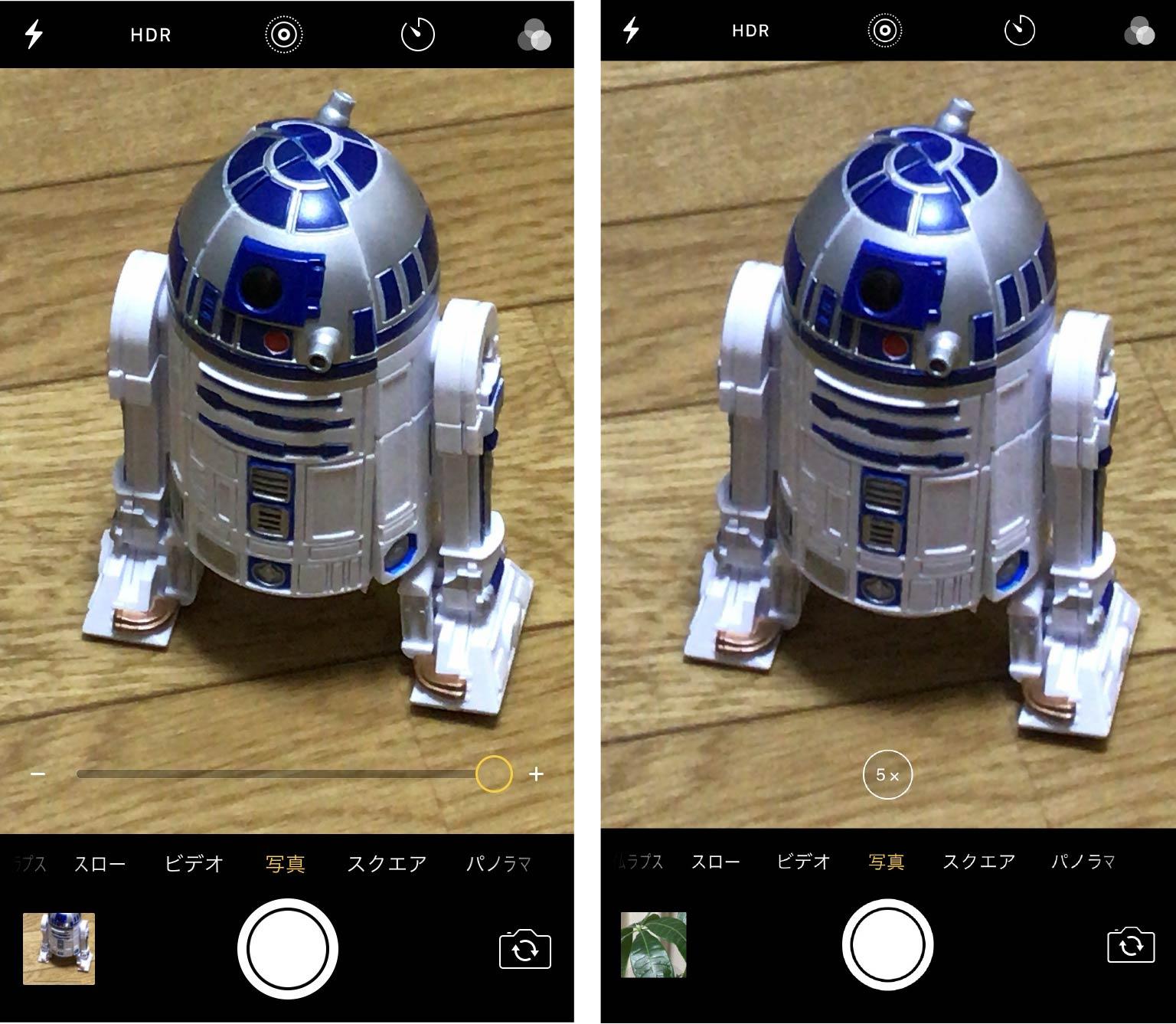 iPhone7とPlusのズーム機能の画質