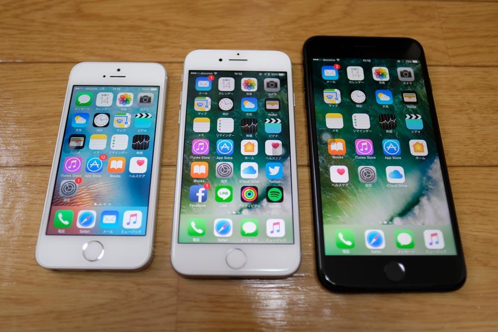 iPhoneの比較1