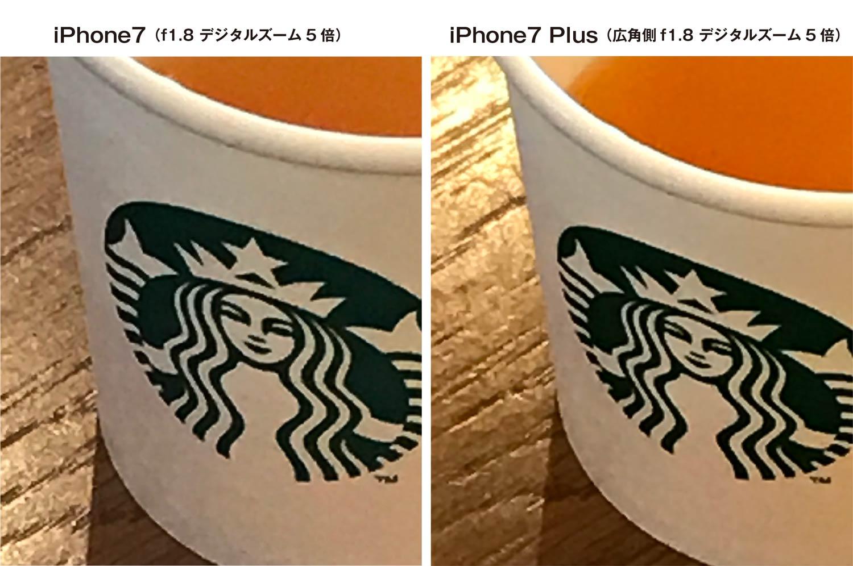 20161018002237j:plain