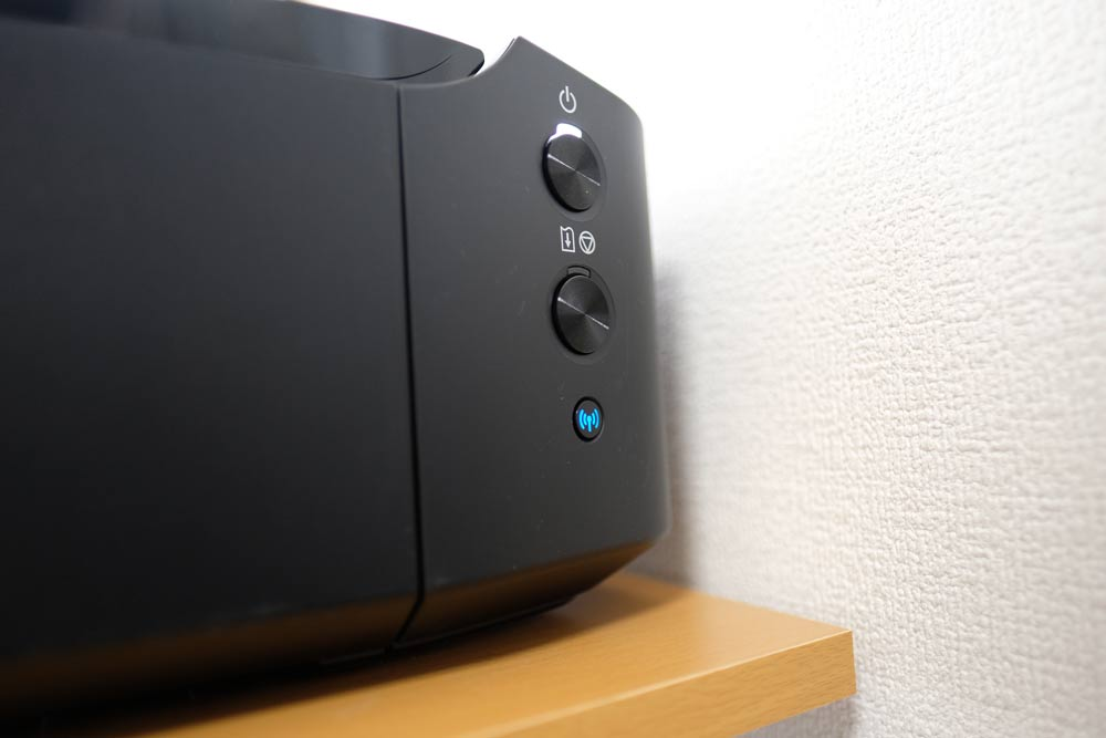 Canon iP8730