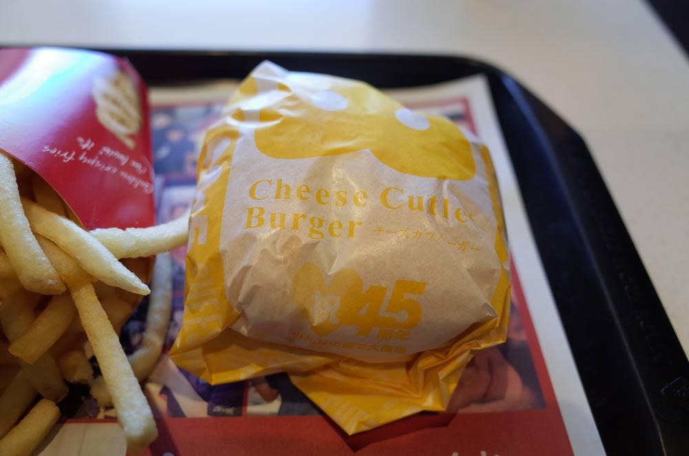 チーズカツバーガーの価格