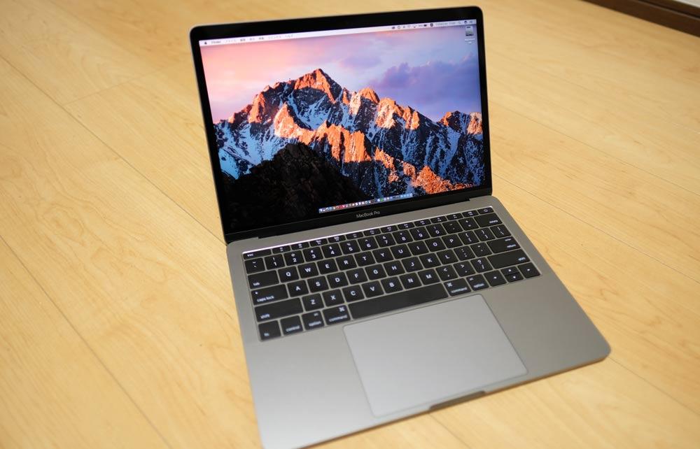 13インチMacBook Pro(タッチバー無し)