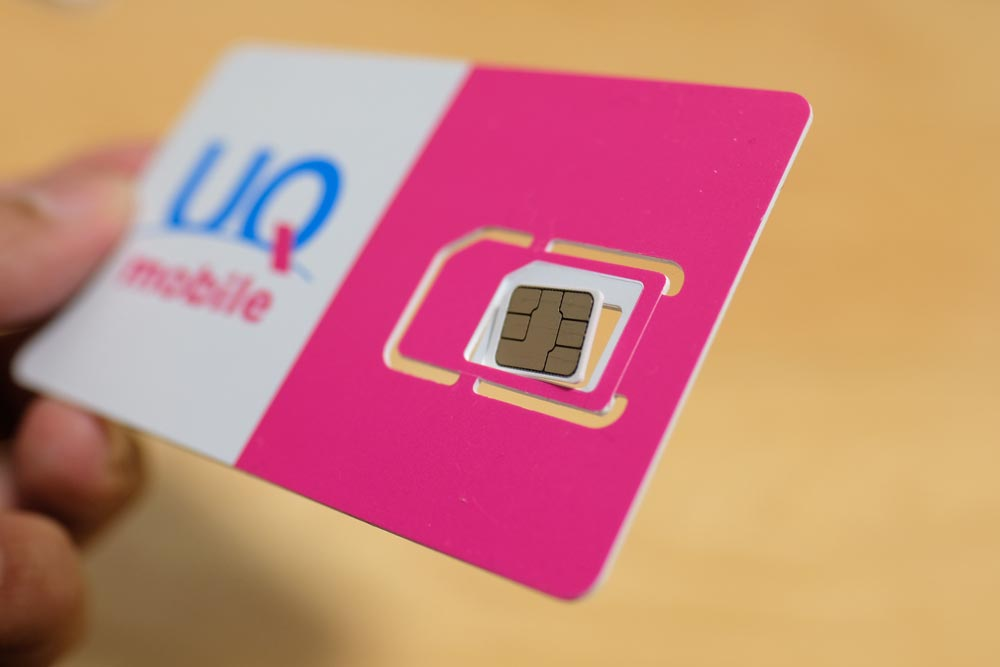 UQモバイルのマルチSIMカードを取り外す
