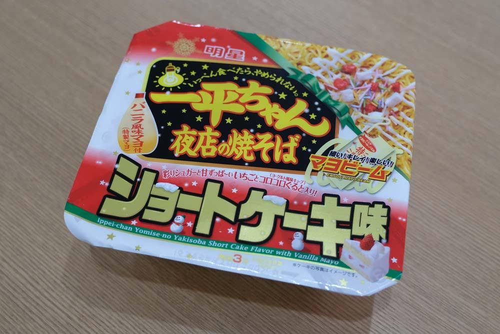 平ちゃん夜店の焼そばショートケーキ味