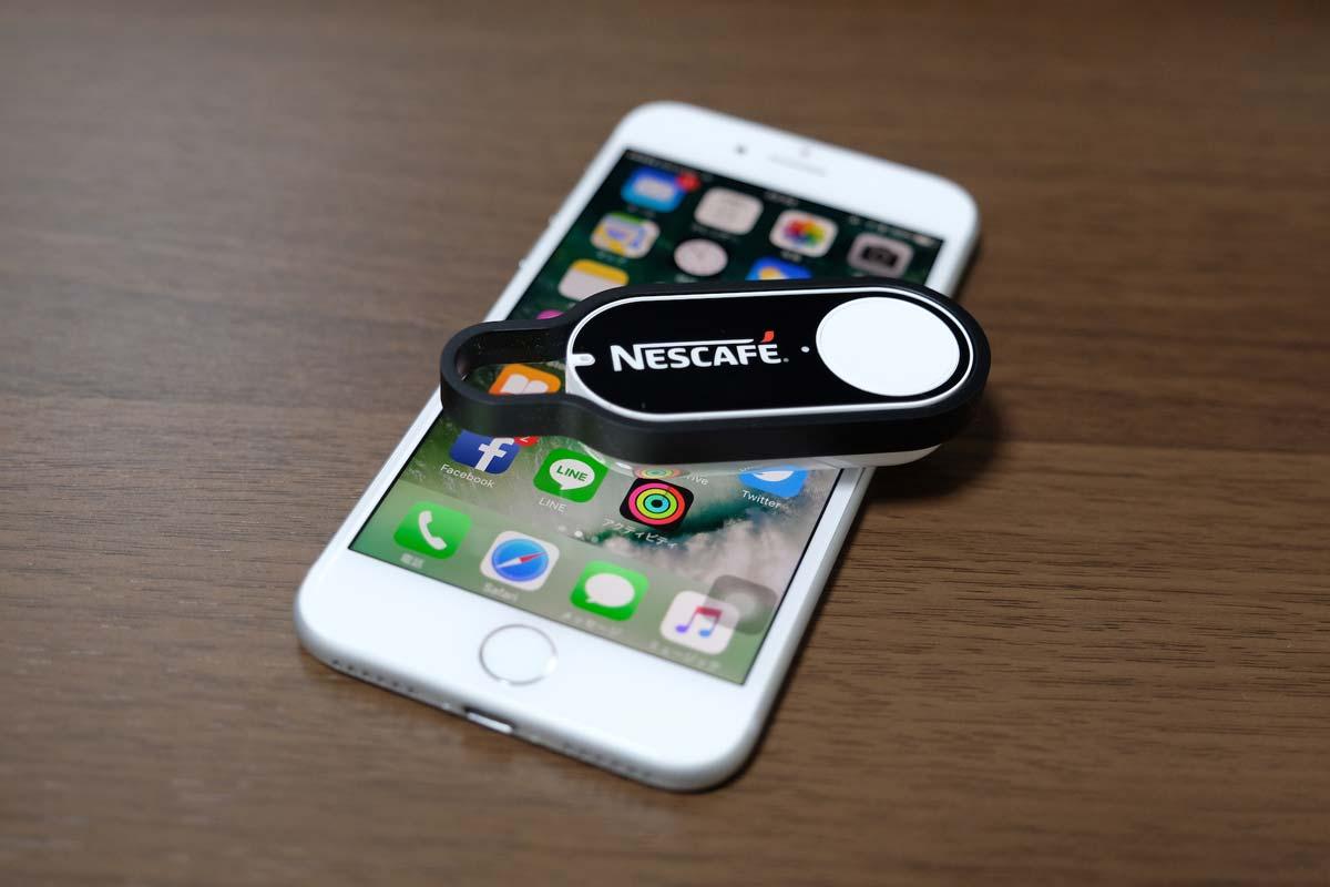 Amazon Dash Buttonのサイズ