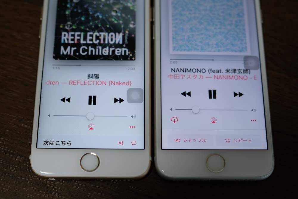 iOS10.2 Music