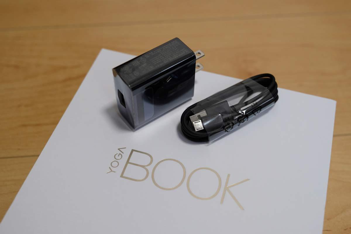 YOGA BOOK 充電器