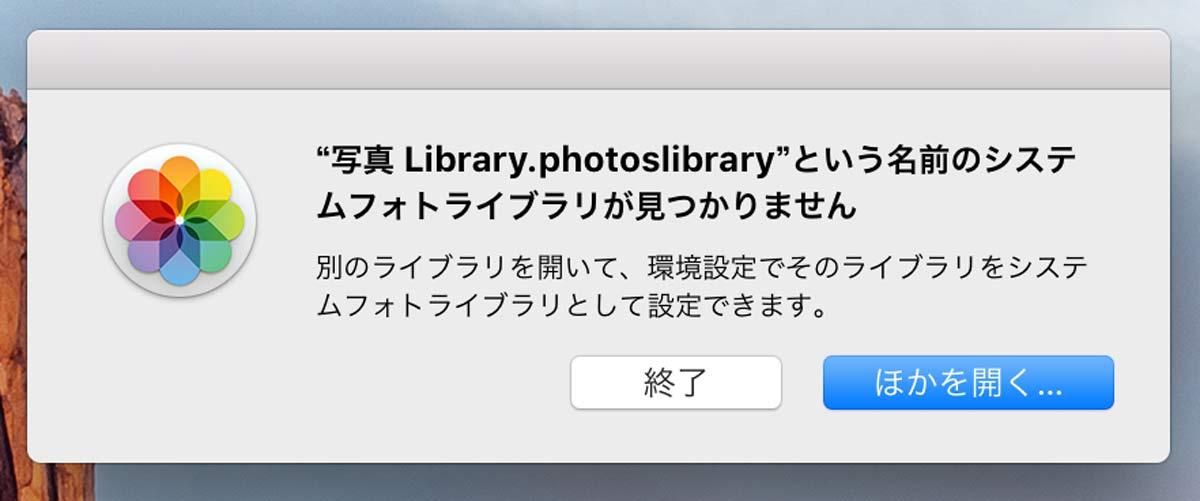 写真Libraryを作成1