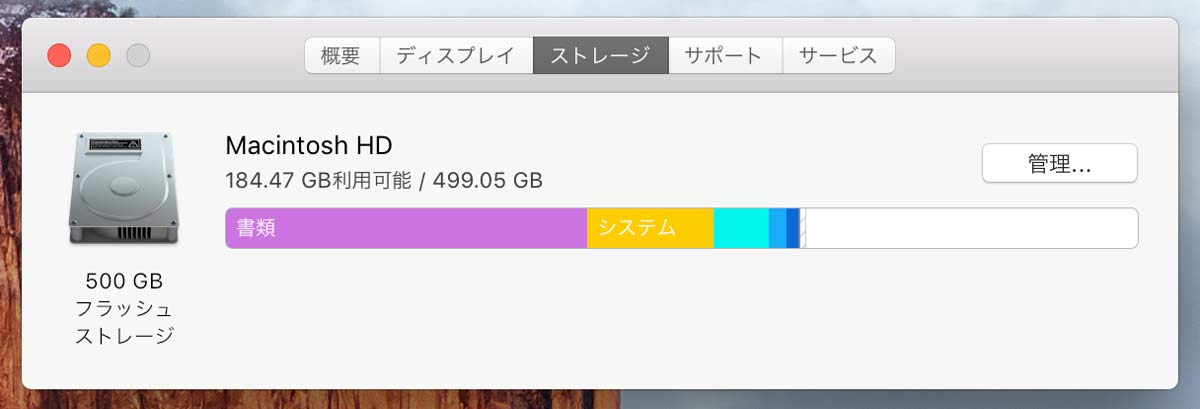 mac-storage-Optimisation:5182652