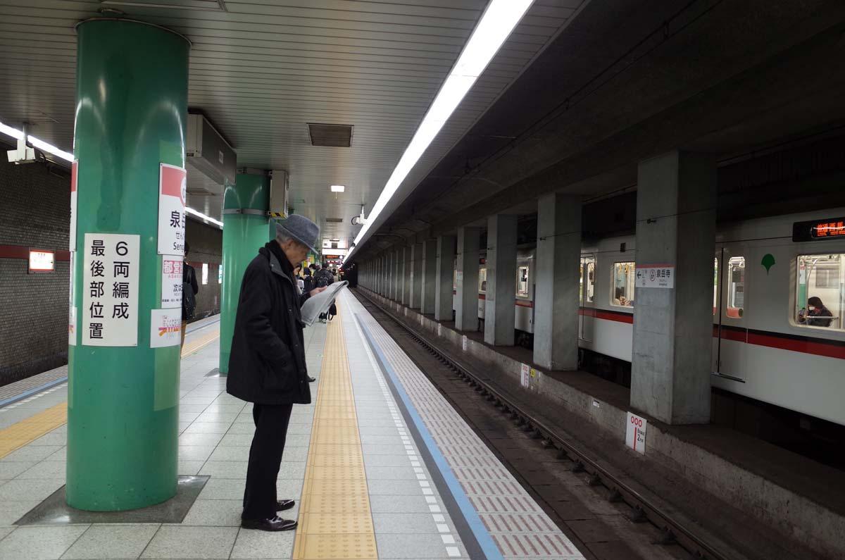 秋葉原の駅前