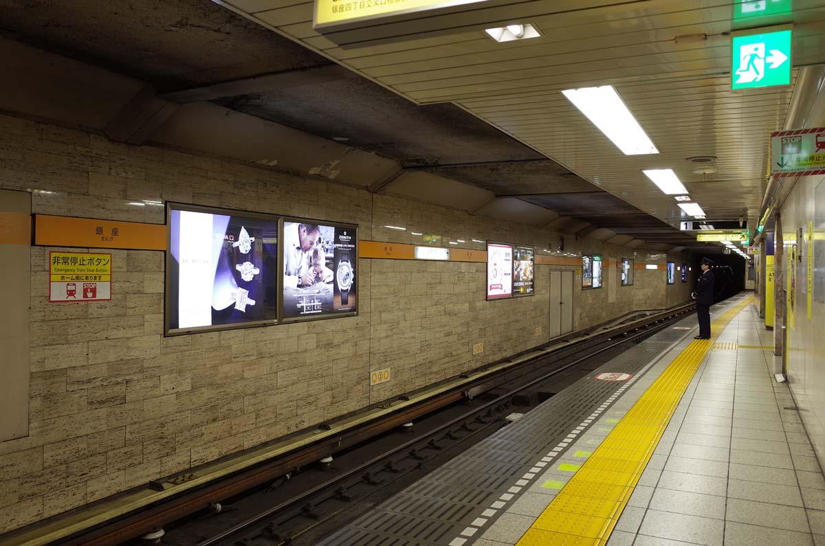 東京メトロ 地下鉄