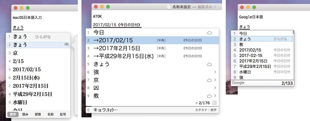 20170215155015j:plain