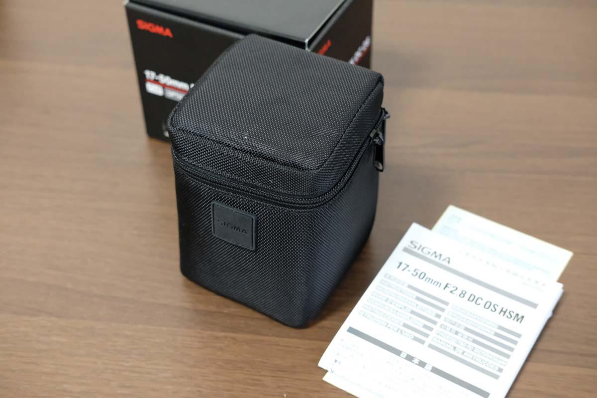 SIGMA 17-50mm F2.8 内容物