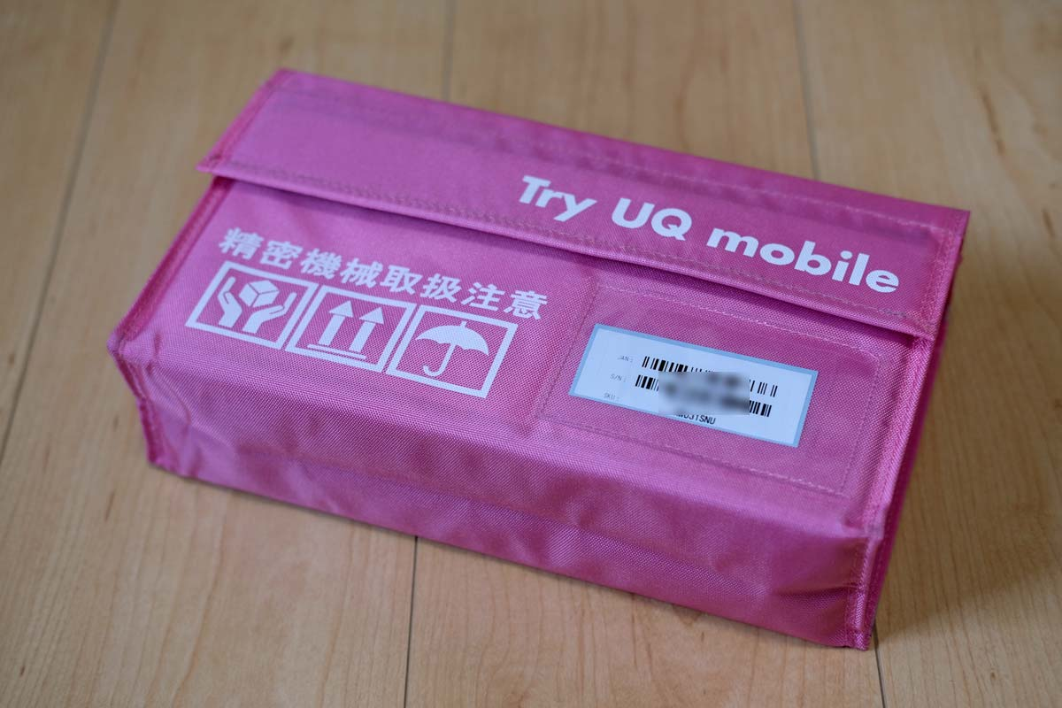 Try UQ mobile ゆうパックで届く