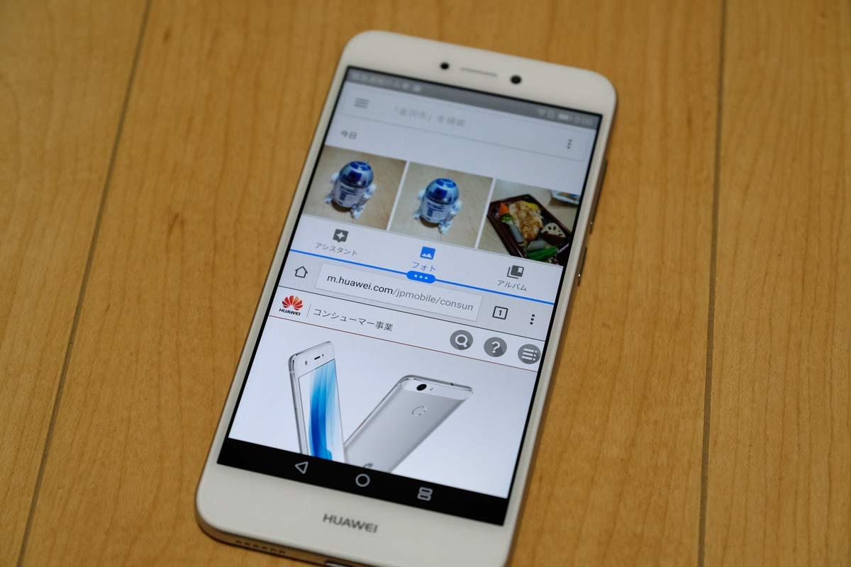 Android 7.0 マルチウィンドウ nova lite