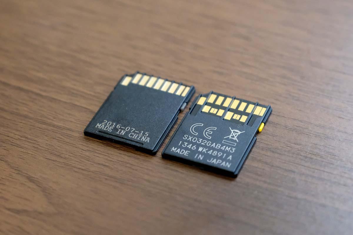 UHS-Ⅱ SDカードの端子
