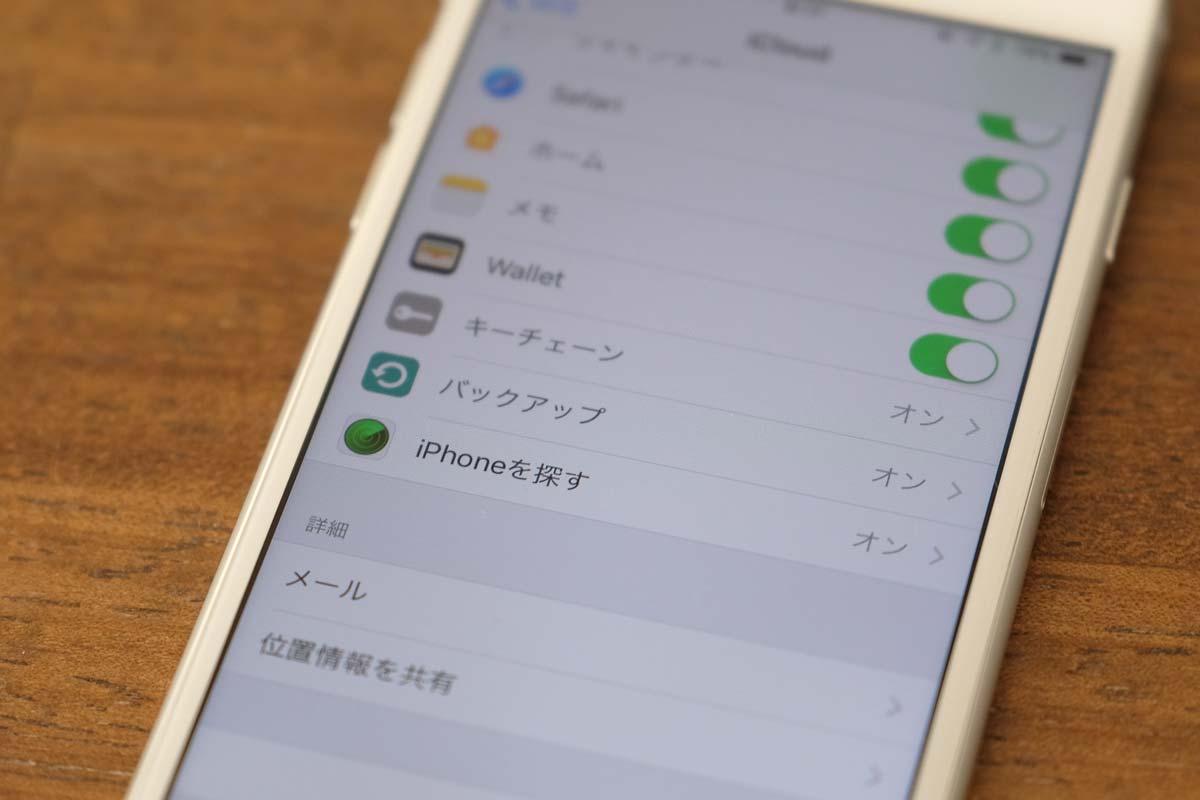 iPhoneのバックアップ