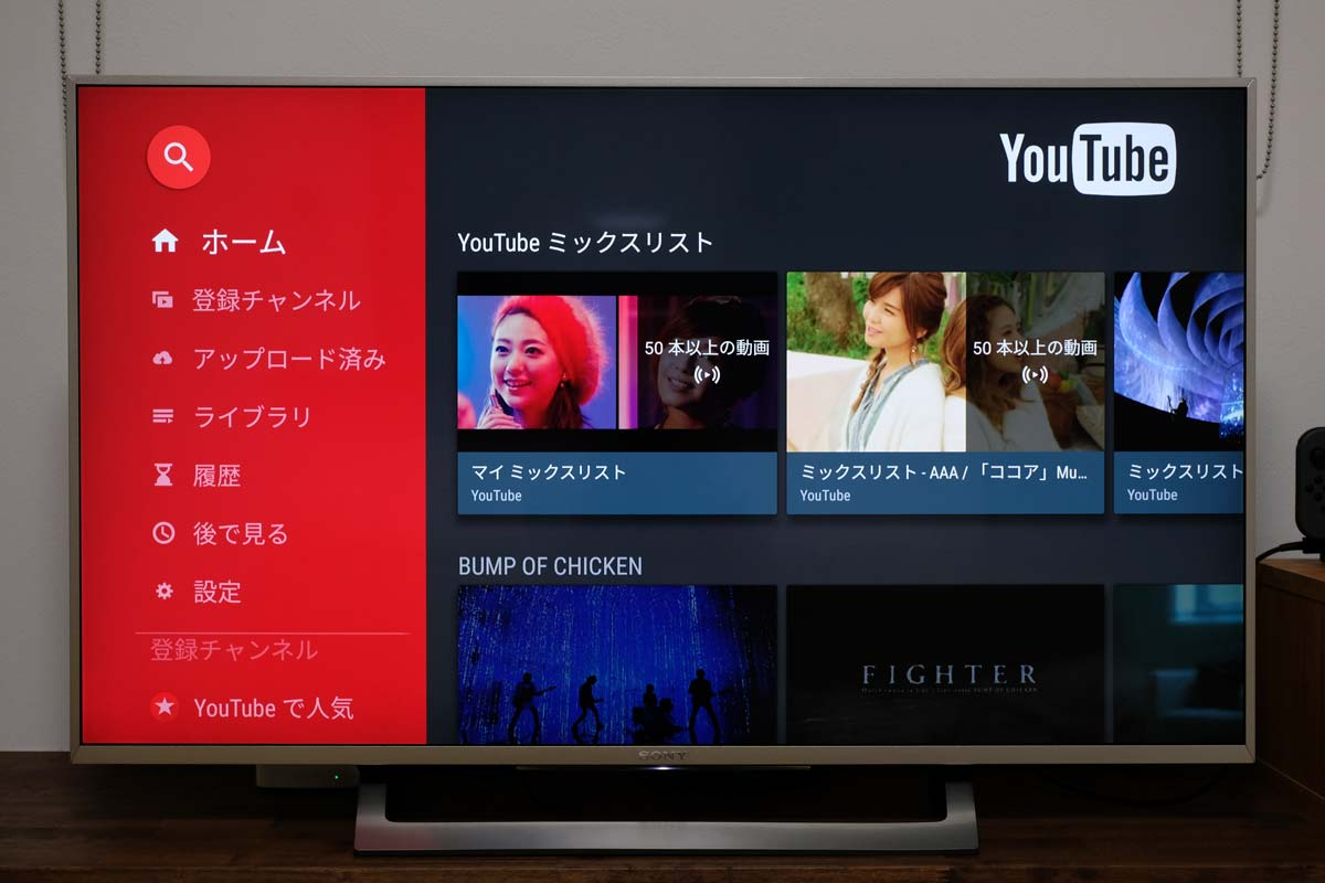 Android TV YouTube