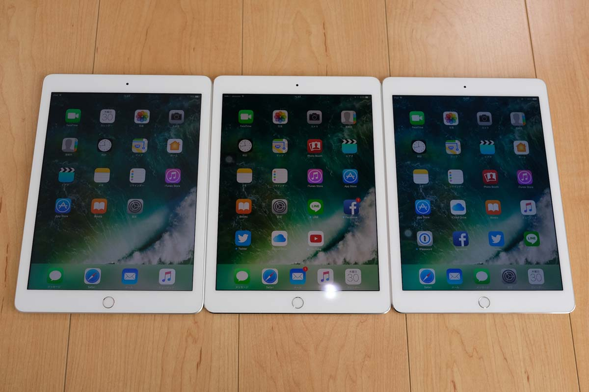 iPad(第5世代)とiPad ProとiPad Air 2