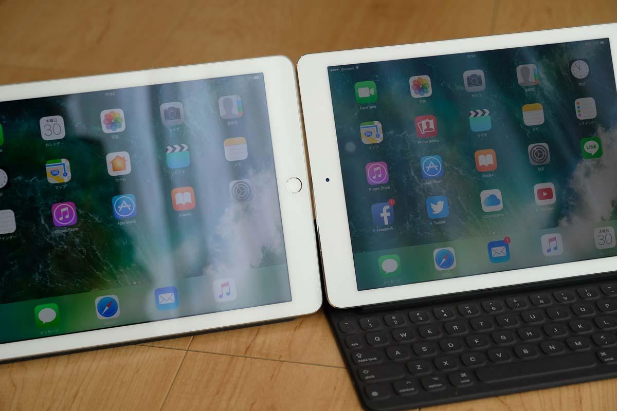 iPad 第5世代とiPad Proの画面の反射