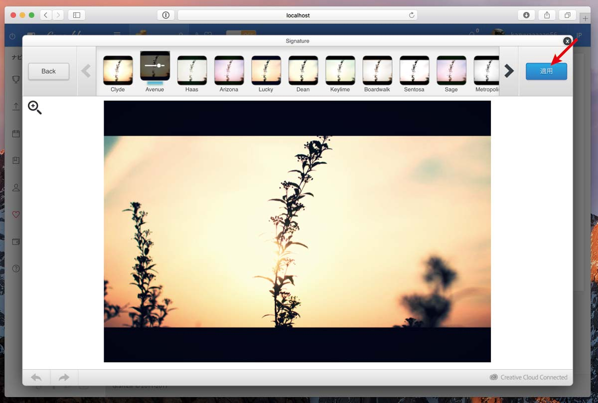 Gramblr 写真の加工