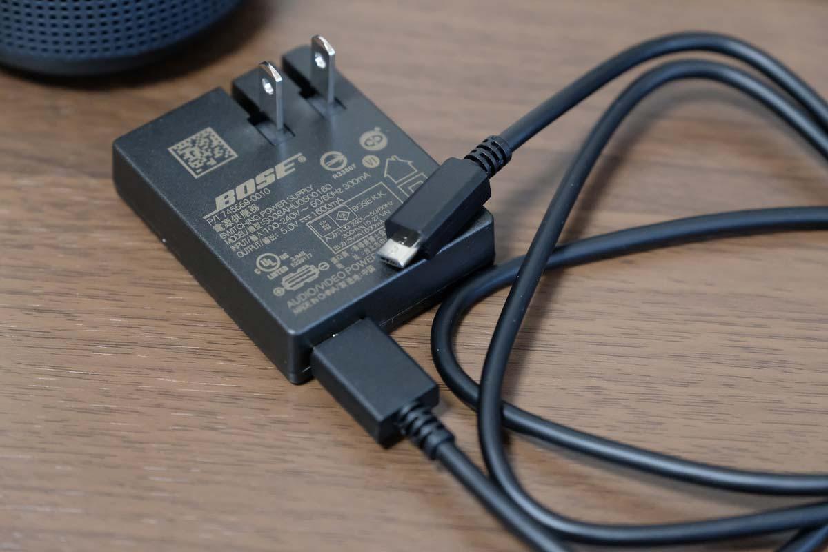 充電器 Micro-B USB